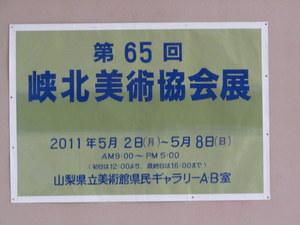 IMG_1060-1.JPG