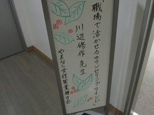 IMG_3173-1.JPG