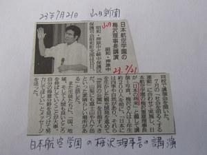 IMG_3178-1.JPG
