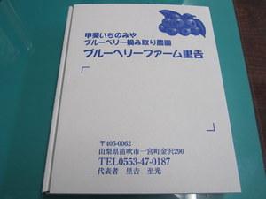 IMG_3194.JPG