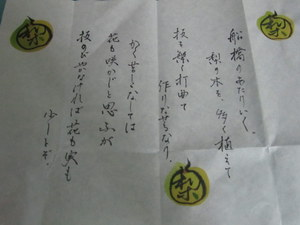 IMG_4306-1.JPG