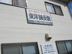 IMG_6274-1.JPG
