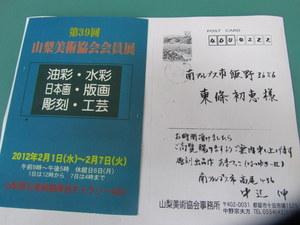 IMG_0170-1.JPG