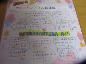 IMG_0206-1.JPG