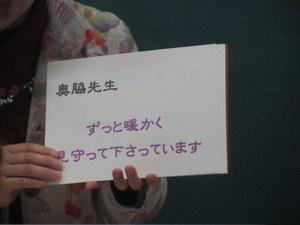 IMG_0429-1.JPG