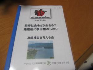 IMG_0844-1.JPG